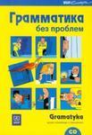 Gramatyka bez problemu Gramatyka języka rosyjskiego z ćwiczeniami z płytą CD w sklepie internetowym Booknet.net.pl