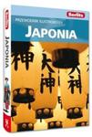 Japonia Przewodnik ilustrowany w sklepie internetowym Booknet.net.pl