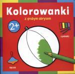 Kolorowanka z grubym obrysem Zabawki w sklepie internetowym Booknet.net.pl