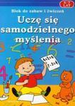 Uczę się samodzielnego myślenia 6-7 lat w sklepie internetowym Booknet.net.pl