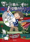 Wielkanocne pisanki. Obrazki do kolorowania dla każdego, kto czasem czuje się barankiem w sklepie internetowym Booknet.net.pl