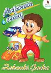 Zabawki Jacka Malowane wodą w sklepie internetowym Booknet.net.pl