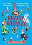 Kraina wierszy. Najpiękniejsze wiersze dla dzieci w sklepie internetowym Booknet.net.pl