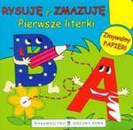 Rysuję i zmazuję Pierwsze literki w sklepie internetowym Booknet.net.pl