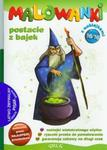 Malowanki 16 Postacie z bajek + pisak w sklepie internetowym Booknet.net.pl