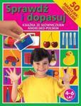 Sprawdź i dopasuj 4-6 lat w sklepie internetowym Booknet.net.pl