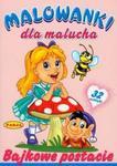 Bajkowe postacie Malowanki dla malucha w sklepie internetowym Booknet.net.pl