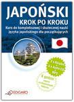 Japoński. Krok po Kroku w sklepie internetowym Booknet.net.pl