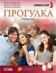 Język Rosyjski PROGUŁKA 3 Gimnazjum Podręcznik z CD w sklepie internetowym Booknet.net.pl
