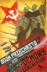 Demony Leningradu w sklepie internetowym Booknet.net.pl