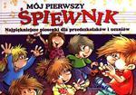 Mój pierwszy śpiewnik. Najpiękniejsze piosenki dla przedszkolaków i uczniów w sklepie internetowym Booknet.net.pl