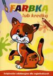 Farbką lub kredką. Część 2. Książeczka edukacyjna dla najmłodszych w sklepie internetowym Booknet.net.pl