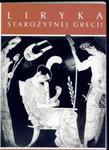 Liryka starożytnej Grecji w sklepie internetowym Booknet.net.pl