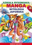 Manga Mitologia japońska Szkoła rysowania w sklepie internetowym Booknet.net.pl