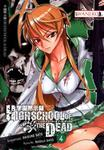 Highschool of the Dead. Tom 4 w sklepie internetowym Booknet.net.pl