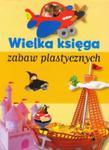 Wielka księga zabaw plastycznych w sklepie internetowym Booknet.net.pl