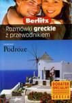 Berlitz Rozmówki greckie z przewodnikiem w sklepie internetowym Booknet.net.pl