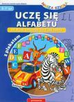 Nasza szkoła. Uczę się alfabetu. Od A jak antylopa do Z jak zebra (5-7 lat) w sklepie internetowym Booknet.net.pl