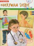 Odkrywam siebie i świat Ja i moja szkoła 2 Podręcznik z ćwiczeniami część 7 w sklepie internetowym Booknet.net.pl