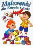 Malowanki Krzysia i Anki w sklepie internetowym Booknet.net.pl