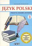 Język polski 1, przeczytać, zrozumieć, zastosować. Klasa 1-3, ZSZ. Podręcznik w sklepie internetowym Booknet.net.pl