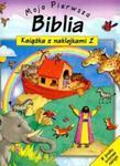 Moja Pierwsza Biblia, część 2 w sklepie internetowym Booknet.net.pl