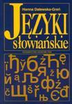 Języki słowiańskie w sklepie internetowym Booknet.net.pl