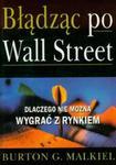 Błądząc po Wall Street w sklepie internetowym Booknet.net.pl