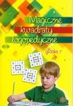 Magiczne kwadraty logopedyczne głoska r w sklepie internetowym Booknet.net.pl