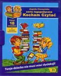 1-18 Kocham Czytać pudełko I w sklepie internetowym Booknet.net.pl