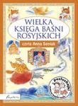 Posłuchajki Wielka księga baśni rosyjskich w sklepie internetowym Booknet.net.pl
