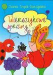 Wierszykowe sprawy zapraszają dzieci do zabawy w sklepie internetowym Booknet.net.pl