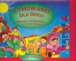 Rymowanki dla dzieci Wiesz Małgosiu oraz inne wiersze w sklepie internetowym Booknet.net.pl