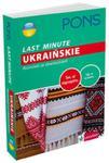 Last Minute UKRAIŃSKIE rozmówki w sklepie internetowym Booknet.net.pl