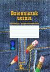 Dzienniczek ucznia. Edukacja wczesnoszkolna w sklepie internetowym Booknet.net.pl