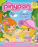 Piny Pon 4 Poknik na łące w sklepie internetowym Booknet.net.pl