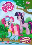 My Little Pony. Kolorowanka z naklejkami (NA-204) w sklepie internetowym Booknet.net.pl