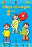 Księga edukacyjna 2-latka w sklepie internetowym Booknet.net.pl