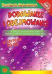 Przyjazna Matematyka Dodawanie i odejmowanie Książeczka edukacyjna pomagająca w nauce matematyki w sklepie internetowym Booknet.net.pl