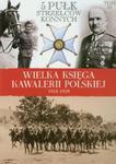 5 Pułk Strzelców Konnych w sklepie internetowym Booknet.net.pl