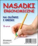 Nasadki ergonomiczne na ołówki i kredki 6 sztuk w sklepie internetowym Booknet.net.pl