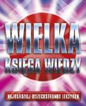 Wielka księga wiedzy w sklepie internetowym Booknet.net.pl