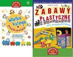 Pakiet przedszkolaka. Wielka księga przedszkolaka + Zabawy plastyczne dla przedszkolaków w sklepie internetowym Booknet.net.pl