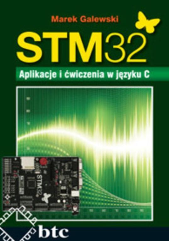 STM32 КНИГИ СКАЧАТЬ БЕСПЛАТНО