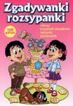 ZGADYWANKI ROZSYPANKI PASJA BR w sklepie internetowym Booknet.net.pl