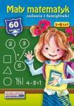 Mały matematyk. Zadania i łamigłówki 7-8 lat w sklepie internetowym Booknet.net.pl