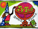 Tytus Romek i Atomek Księga VIII Tytus zdobywa sprawność astronoma w sklepie internetowym Booknet.net.pl