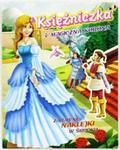 Księżniczka i magiczna korona w sklepie internetowym Booknet.net.pl