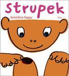 Strupek w sklepie internetowym Booknet.net.pl