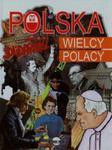 Polska. Wilecy Polacy w sklepie internetowym Booknet.net.pl
